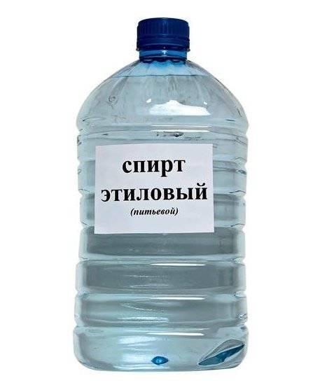 салициловый спирт от пигментных пятен
