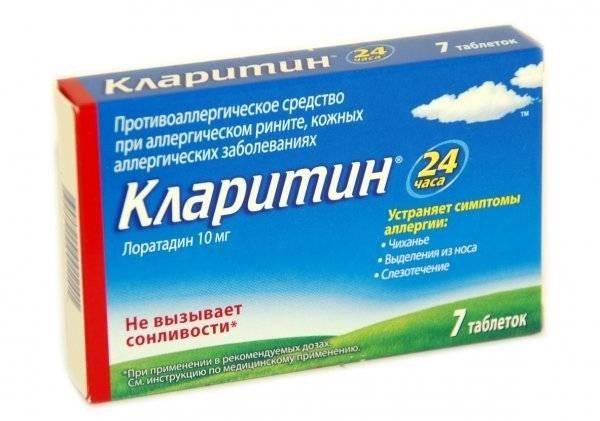 аллергия на холод на лице чем лечить