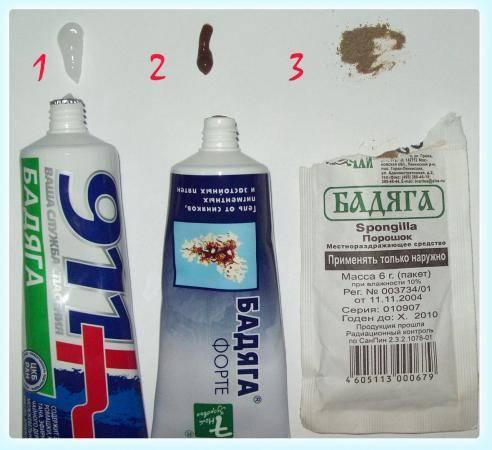 средство очищения от паразитов