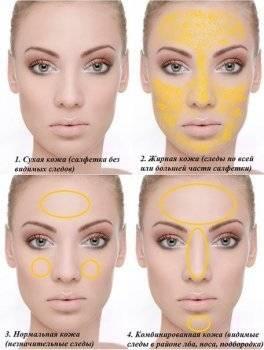 как сделать лицо красивым фото