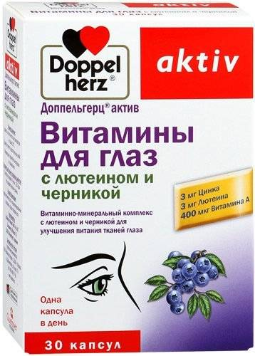 Витамины Для Глаз Doppel Herz Инструкция