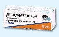 Гормональные капли для глаз против воспалений