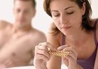 таблетки от беременности после акта