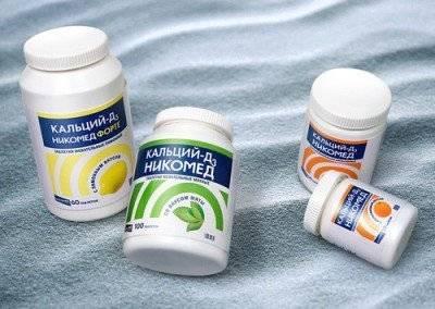 Препараты кальция при беременности - глюконат кальция или кальций д3 никомед?