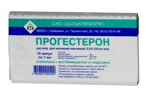 Как повлиять на повышение прогестерона в организме?