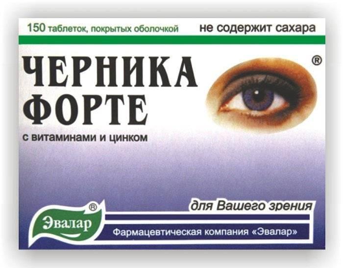 Где можно заказать цветные линзы для зрения