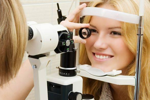 Очки женские для зрения купить магазин