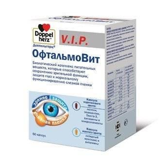 Витамины для глаз: отзывы покупателей