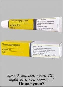 Лечение Кандидоза мочеполовых органов ( молочницы ) у.
